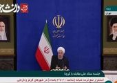 روحانی: مراسم شب یلدا مجازی برگزار شود