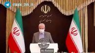 خبر مهم ربیعی در  مورد پول های بلوکه شده ایران +فیلم