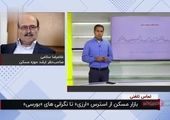دلایل نابسامانی بازار مسکن از زبان معاون وزیر راه/ فیلم