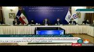 وزیر نفت از احیای انجمن نفت خبر داد+فیلم