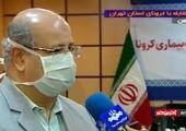 آخرین آمار کرونا در ایران (۹۹/۰۴/۱۹)
