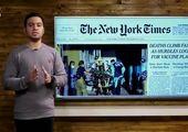 نیم نگاهی به مهمترین عناوین مطبوعات جهان (۲۶ آبان) + فیلم