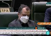 رئیسی: وزیر پیشنهادی صمت قادر به حل مشکلات اقتصادی است