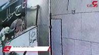 لحظه انفجار باطری موبایل در گلستان +فیلم