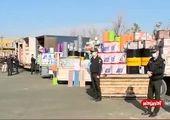 سرقت ۱۰ کیلومتر از دیوار منطقه آزاد اروند + فیلم