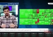 ضرر ۲۵ میلیاردی در روستای بورسی ایران
