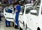 محبوب ترین محصول در فروش فوری ایران خودرو + فیلم