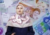 سهم ایران و ترکیه از بازار اروپا + فیلم