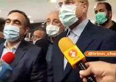 نماینده مردم تهران انتخاب شد