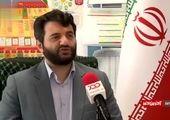 هر کشور دیگری جای ایران بود اقتصادش فرومیریخت