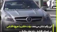 بودجه روحانی در بن بست! + فیلم