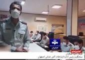 ۷ اصفهانی بین زمین و آسمان در اصفهان / عکس