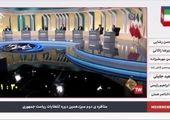 افتتاح ۴۲ هزار میلیارد طرح و پروژه توسط روحانی