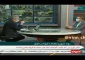 آخرین آمار قربانیان کرونا در ایران (۹۹/۰۶/۱۶)