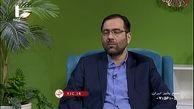 واکسن وارداتی فایزر به چه کسانی در ایران تزریق می شود؟+ فیلم