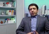 اصابت موشک به سفارت ایران در کابل