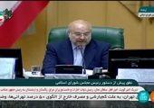 واکنش مجلس به اخلال مجریان در انتخابات
