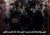 روحانی:  در شرایط جنگ  توسعه کشور را رها نکردیم