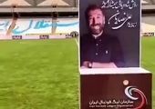 کرونا مدافع سابق استقلال راهی را بیمارستان کرد