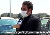 شرایط جدید فروش فوق العاده ایران خودرو اعلام شد