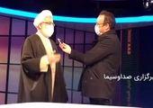 قاضی پرونده محمود خاوری سِمت گرفت