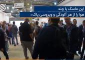 نمایشگاه بینالمللی کرمان ورشکسته میشود؟