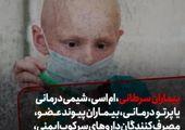 دو واکسن خارجی کرونا مجوز مصرف گرفتند