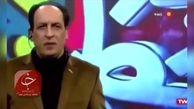 اقدام عجیب مجری معروف برای خداحافظی متفاوت + فیلم