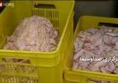 قیمت مرغ در بازار امروز (۹۹/۱۰/۲۰) + جدول
