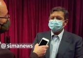 آخرین اقدامات بانک مرکزی برای خرید واکسن کرونا + فیلم
