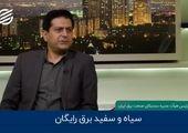 برق گرفتگی دزد بدشانس در جنوب تهران + فیلم