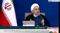 روحانی : آقای آمریکا! منفی ۲۵ رقم شما و دوستان شماست + فیلم
