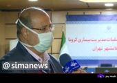 آخرین آمار کرونا در ایران (۱۲ فروردین)
