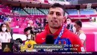 ملایی مدال نقره خود را به رژیم صهیونیستی تقدیم کرد