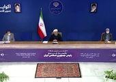 روحانی: بودجه ۱۴۰۰ واقع بینانه و دقیق است
