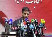 ۶کاندیدای انتخابات ایران در لیست تحریم امریکا/ از رییسی تا ضرغامی