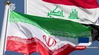 آمار تجارت ایران در سال ۹۹+فیلم