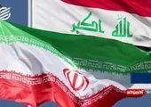جایگاه ایران بین شرکای تجاری چین + فیلم