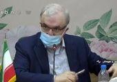 فحاشی وزیر بهداشت در جلسه علنی! / فیلم