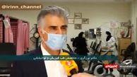 آمار قابل تامل از ابتلای ایرانیان به کمردرد/ فیلم