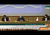 رئیس جدید «سازمان ملی استاندارد ایران» منصوب شد