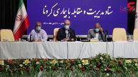 افشاگری وزیر بهداشت از پشت پرده فیلم جنجالی / فیلم