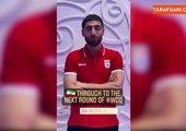 AFC تایید کرد؛ آزادی میزبان تیم ملی شد+عکس
