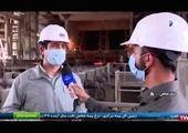رکورد شکنی جدید در فولاد خراسان
