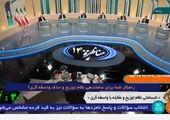 مهرعلیزاده: دولت فقط در زمان بحران ها باید در بورس دخالت کند