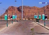 بازدید عضو هیات رئیسه مجلس از نمایشگاه ساختمان اصفهان