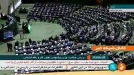 دفاع تمام قد موحد از وزرای دولت سیزدهم +فیلم