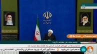 روحانی : مردم در شب های قدر مراعات کنند +فیلم