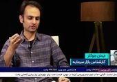 وحید هاشمیان چگونه مربی تیم ملی شد؟/ فیلم