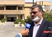 ایران در حال نشست است